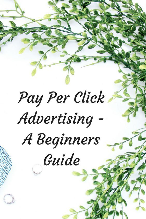 How To Do Pay Per Click Marketing