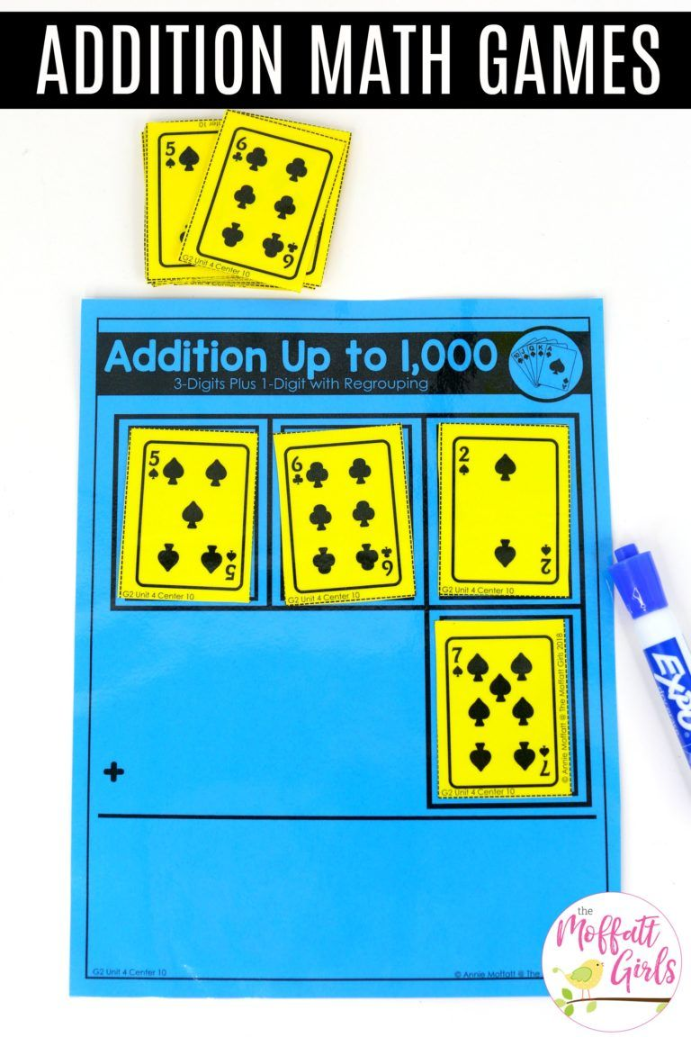 Second Grade Addition And Subtraction Of 2 Digit And 3 Digit Numbers Math Addition Games 2nd Grade Worksheets Subtraction Addition math games grade 2
