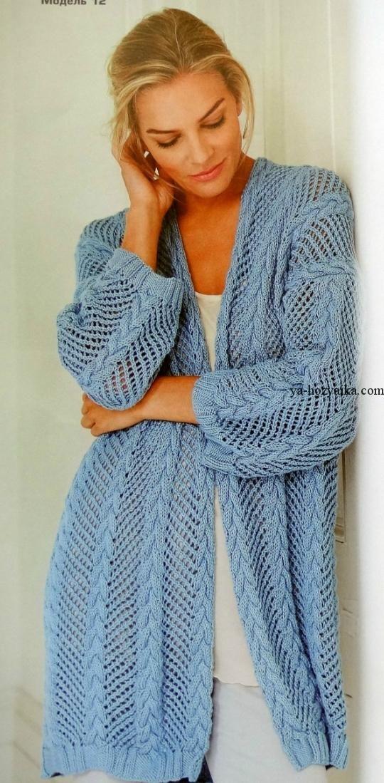 Кардиган спицами. Вязание спицами для женщин модные модели ...