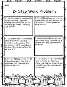 Christmas math--2-step word problems--math for 2nd grade | school ...