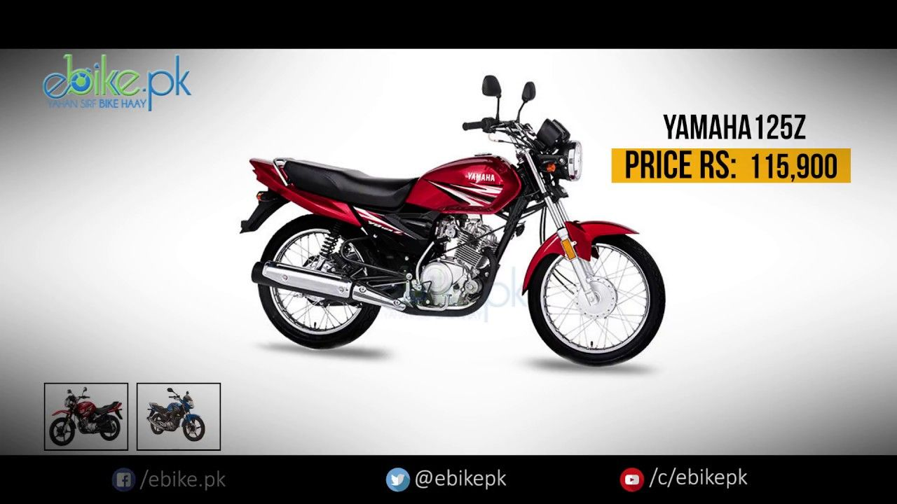 Yamaha Bike Price In Pakistan Yamaha Motorcycle 125cc 2018 Model Video E Bike Prices Yamaha Bikes Bike