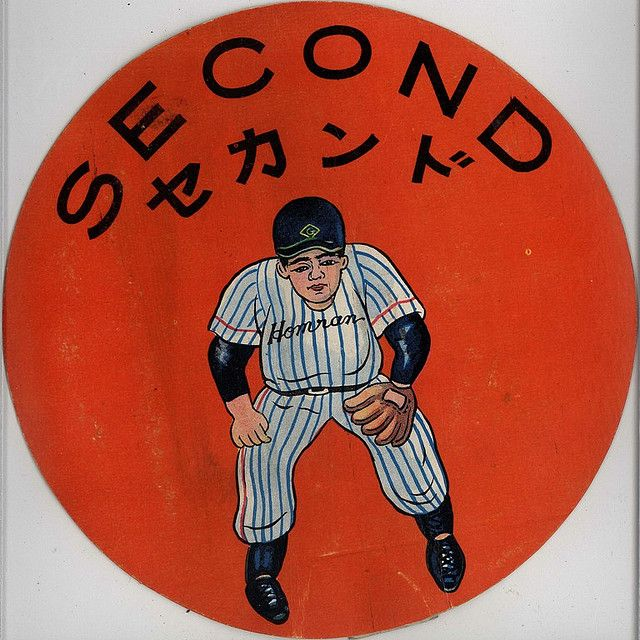 japanese vintage baseball cards | Recent Photos The Commons Getty Collection Galleries World Map App ...