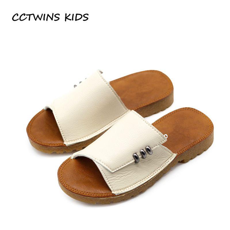 CCTWINS KIDS 2017 Summer Toddler Girl