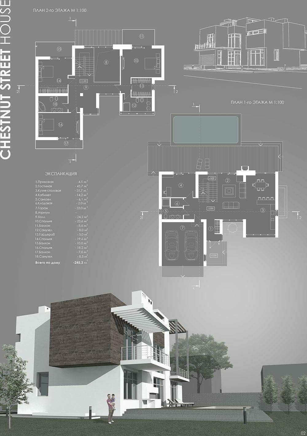 Pin By Gning On Aa Paneles Architecture Plan Architecture Presentation Architecture
