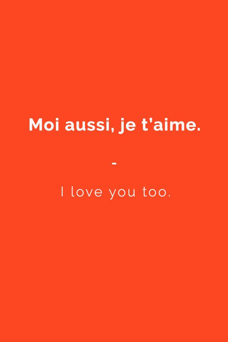 cool The best site to learn French for busy people Check more at https://speeddating.tn/the-best-site-to-learn-french-for-busy-people/