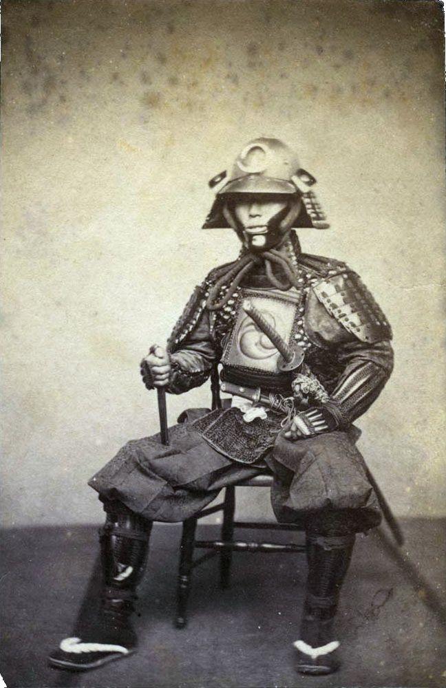 Auténticos samuráis japoneses del siglo XIX | Siglo xix y Del siglo