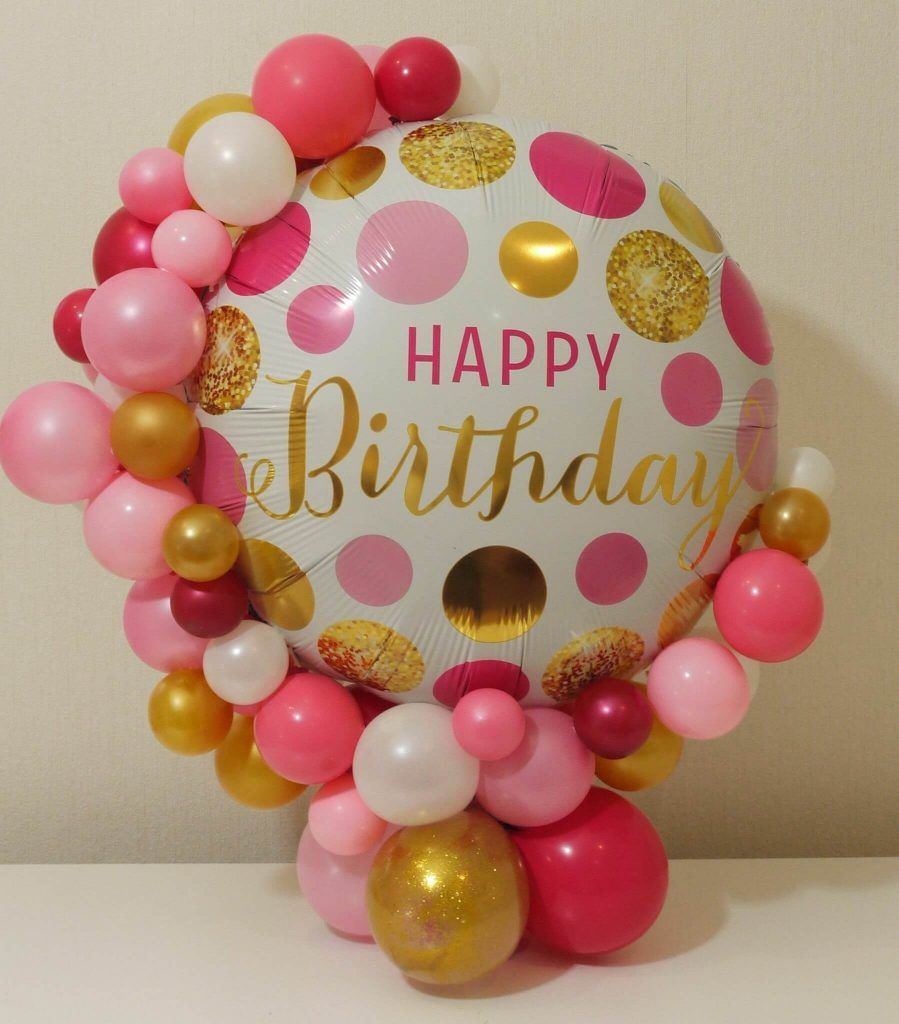 BALLOON CENTERPIECES 2020 | #1 Quick Bouquet DELIVERY | Birthday balloon  decorations, Balloon decorations party, Birthday balloons