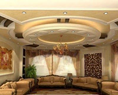 Best Contemporary Gypsum Ceilings Living Room Suspended 640 x 480