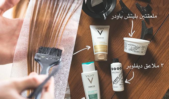 مسامية الشعر و مفتاحك الحقيقي لعنايتك بشعرك إختبار مسامية الشعر إختيار المنتجات الم ناسبة Coffee Coffee Maker Kitchen Appliances