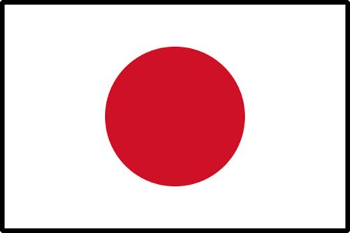 Japan Flag Flag Coloring Pages Japan Best Flags