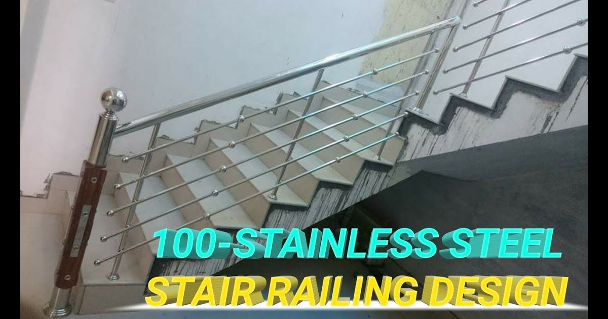 Best Railing Steel Grill Design For Balcony Price In 2020 400 x 300