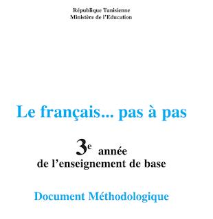 ملفات رقمية تحميل كتب المعلم فرنسية سنة 3 4 5 و6 Math Math Equations Equation