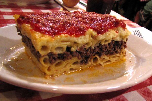 Baked Ziti From Mario S Italian Restaurant Lexington Ma