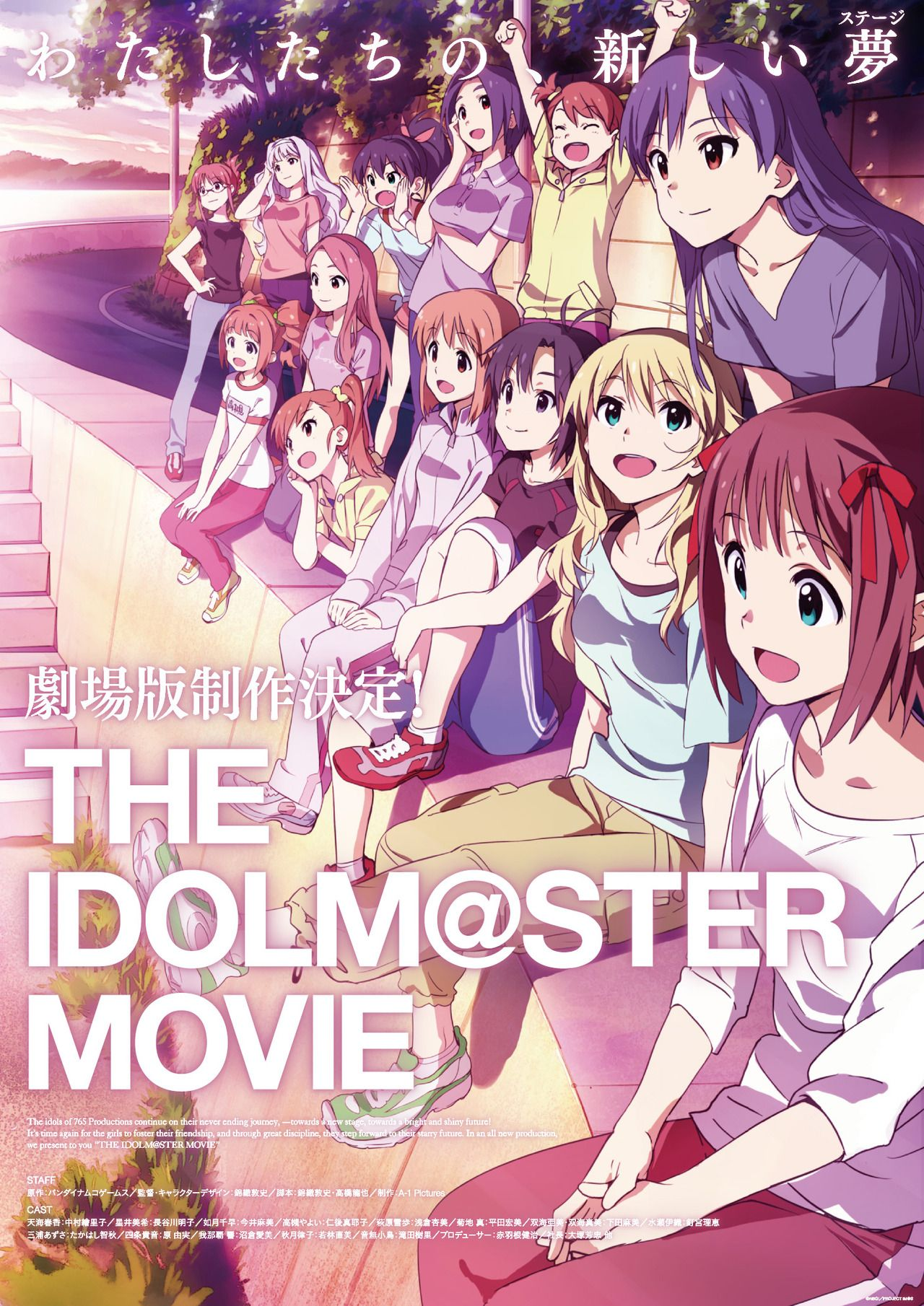 The Idolm At Ster Movie Poster Design Art Direction草野 剛