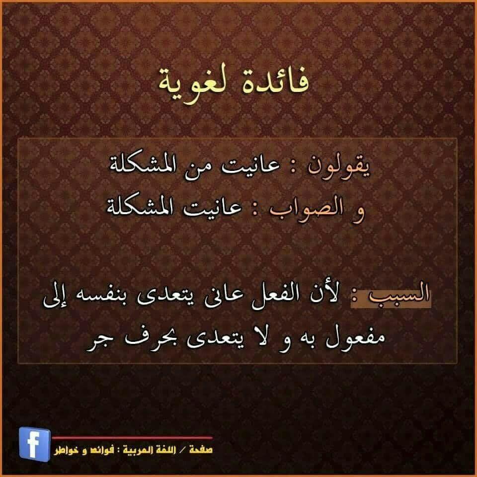 ثلاثة لا يكلمهم الله يوم القيامة Ahadeeth Ahadith Verses