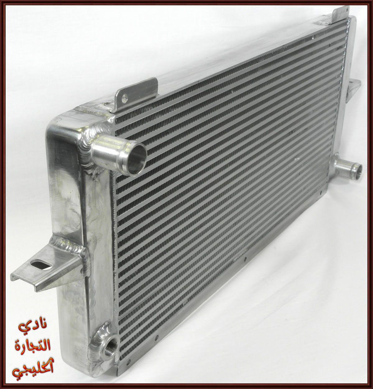مشروع صغير ناجح Car Radiator Repair Radiators