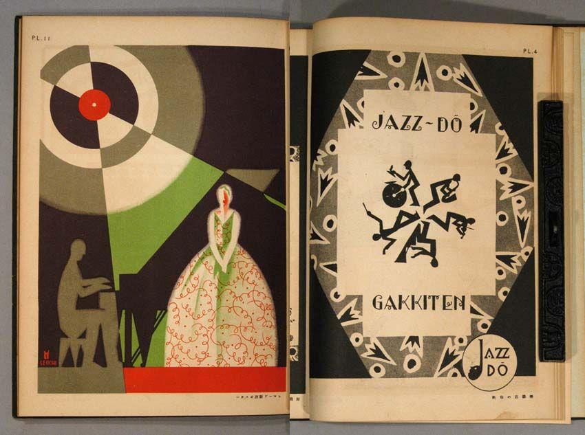 [PREWAR ADVERTISING] Edited by Shôtenkaisha MAEJIMA Sei-ichi, designer. RAJIO CHIKUONKITEN HANJÔSAKU. Seibundô, Tokyo, Shôwa 7 [1932].  From an important series of design portfolios originally produced by Seibundô in 1930. The original title of this work was CHIKUONKI GAKKITEN KÔKOKU ZUANSHÛ and the attributed designer was Maejima Sei-ichi.