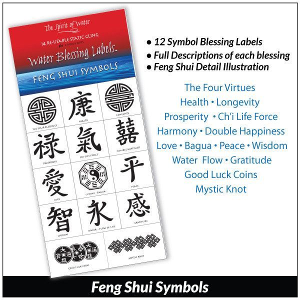 Feng Shui Symbols Feng Shui Tips Pinterest Feng Shui And Spaces