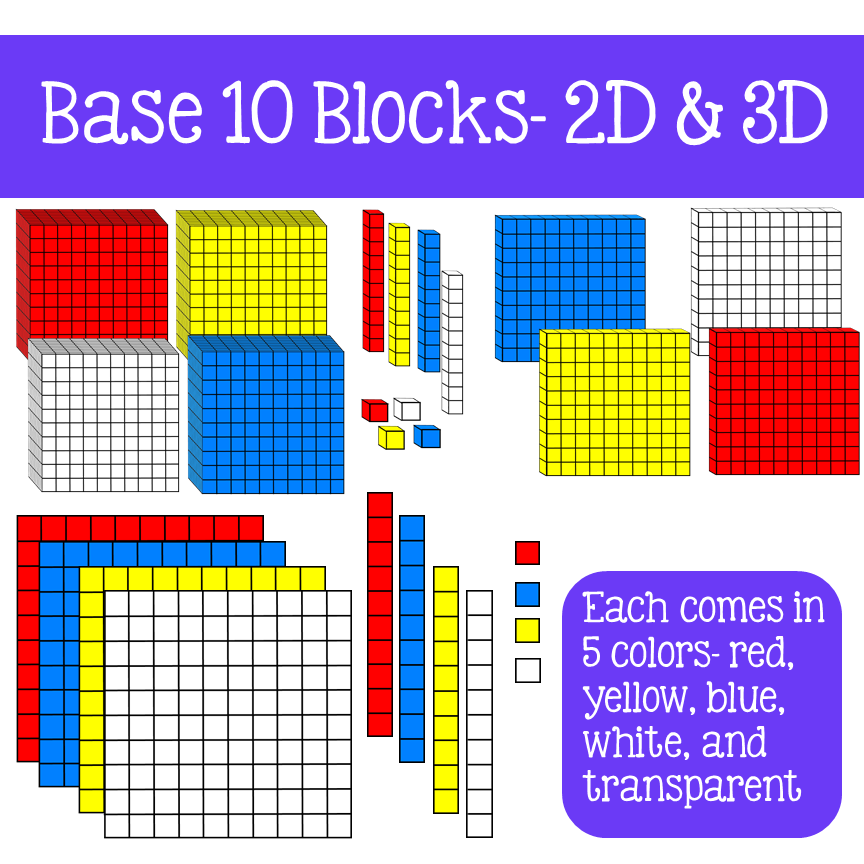 Base 10 Block Clip Art in 5 different colors