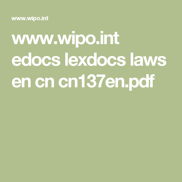 www.wipo.int edocs lexdocs laws en cn cn137en.pdf