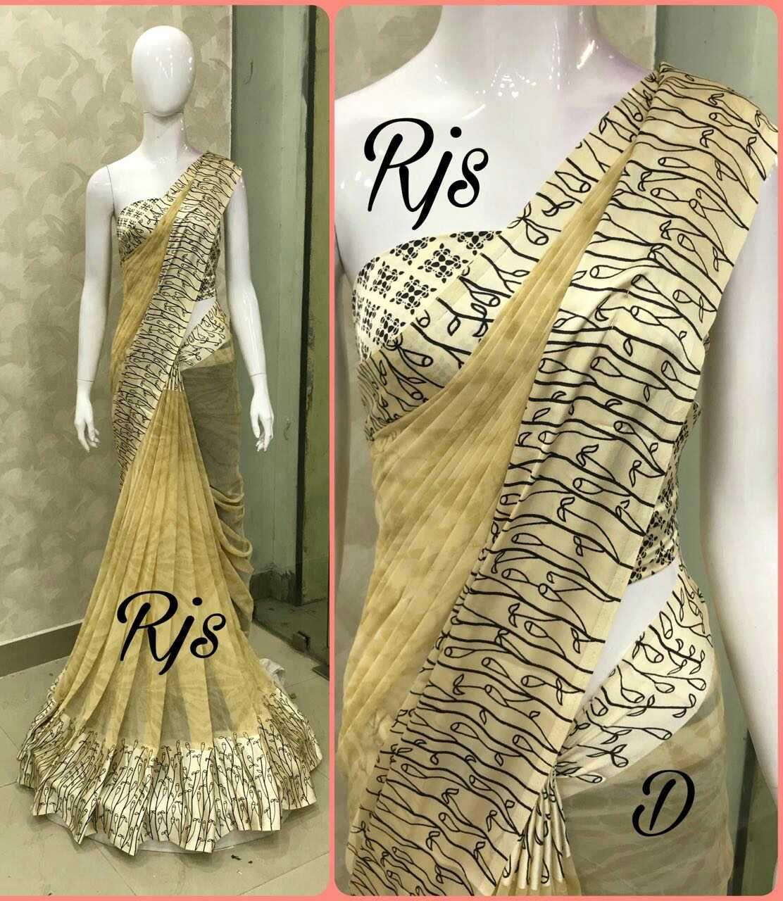 2875f876b7 Stylish satin patta printed saree with blouse | blouse designs ...