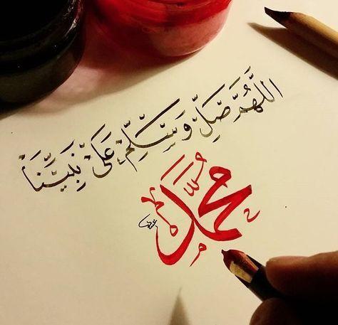صل الله عليه وسلم الخطاط عبيد النفيعي Islamic Calligraphy Quran Islamic Art Calligraphy Islamic Calligraphy
