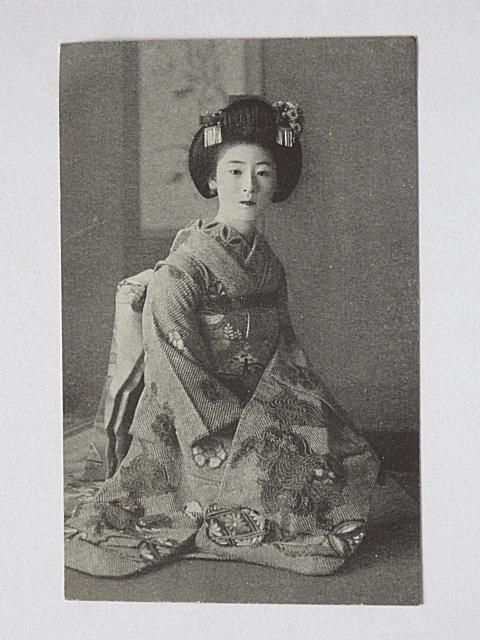 Japanese Old Postcard Oiran Geisha Maiko Woman 1-677 1933-1944