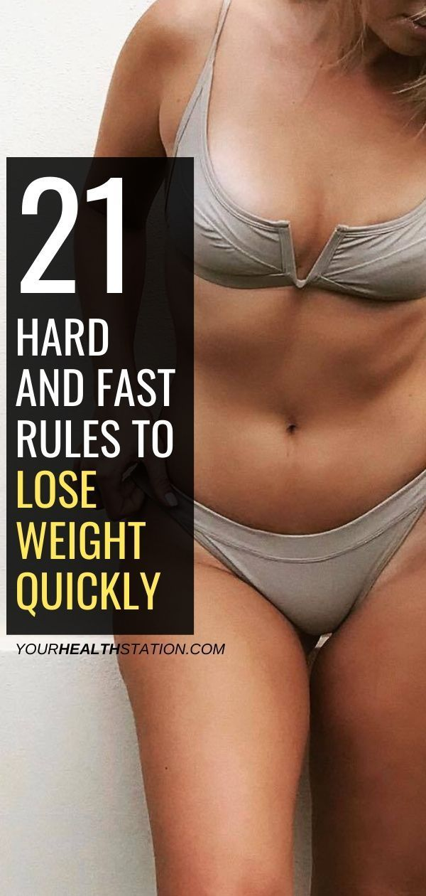 21 hard and fast rules to lose weight quickly | weight loss hacks for women | easy weight loss hacks...