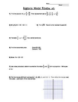 Algebra Review Worksheet Set For Use In Algebra 1 Class