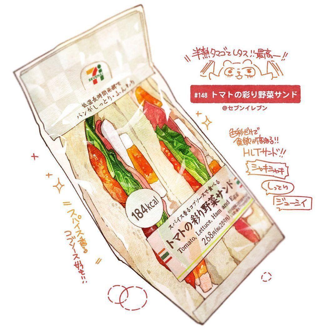 "Maomomiji/もみじ真魚 on Instagram: ""【#148/トマトの彩り野菜サンド】"