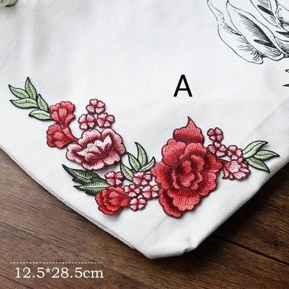 14cm sew on 5 pieces of Red and green embroidery applique patch flower
