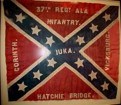37th Alabama Regiment Of Volunteer Infantry Csa Regimental Flags Civil War Alabama Civil War Flags American Civil War