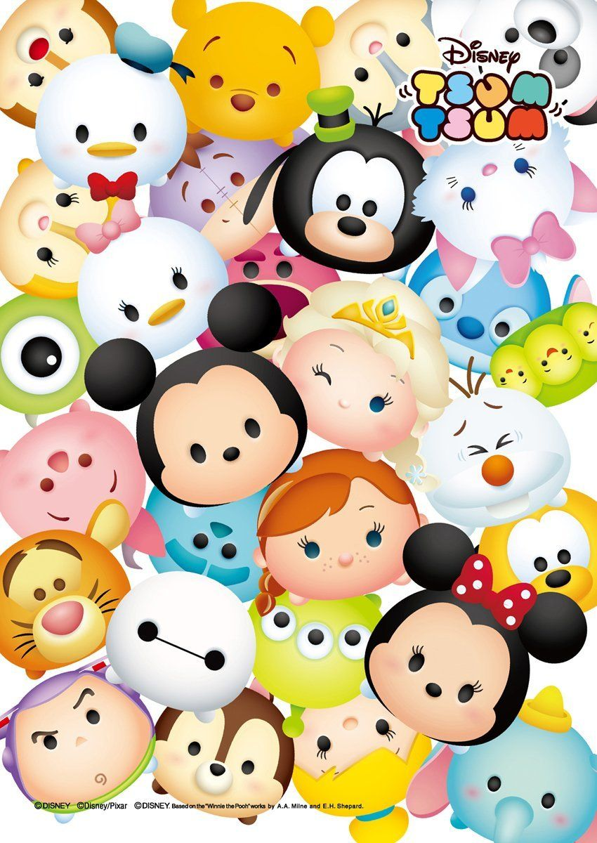 It is a graphic of Insane Tsum Tsum Disney