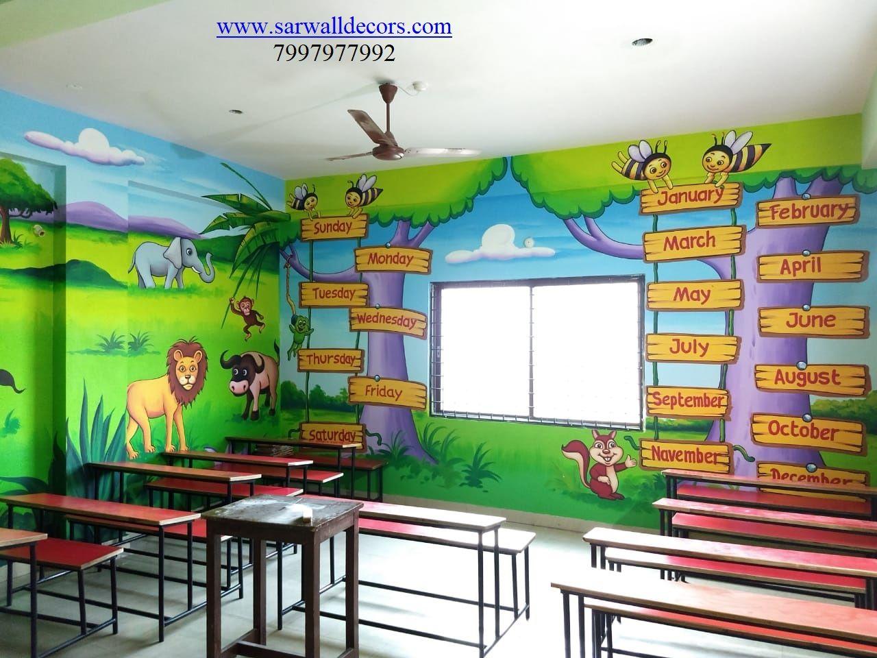 Pin By عمر النعيمي On School School Wall Art Art Wall Kids 3d