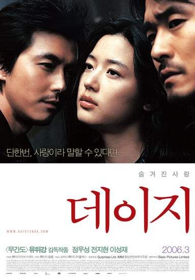 Picture Korean Drama Movies Korean Drama Best Horror Movies