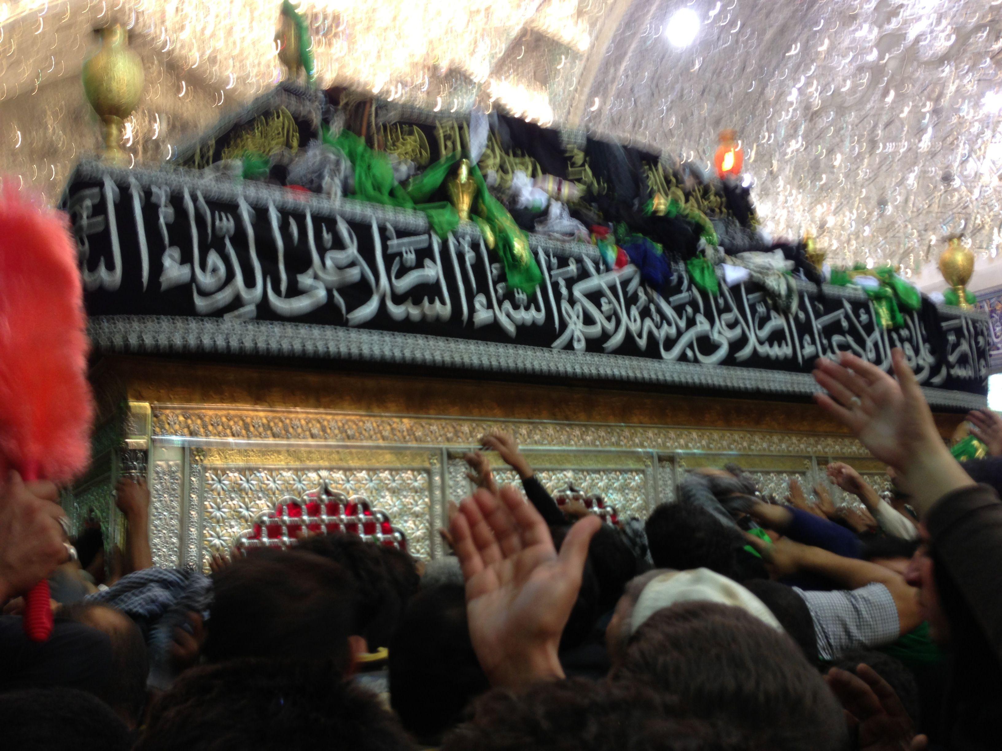 Non Muslim Perspective On The Revolution Of Imam Hussain: Imam Hussain A.S Shrine, Karbala