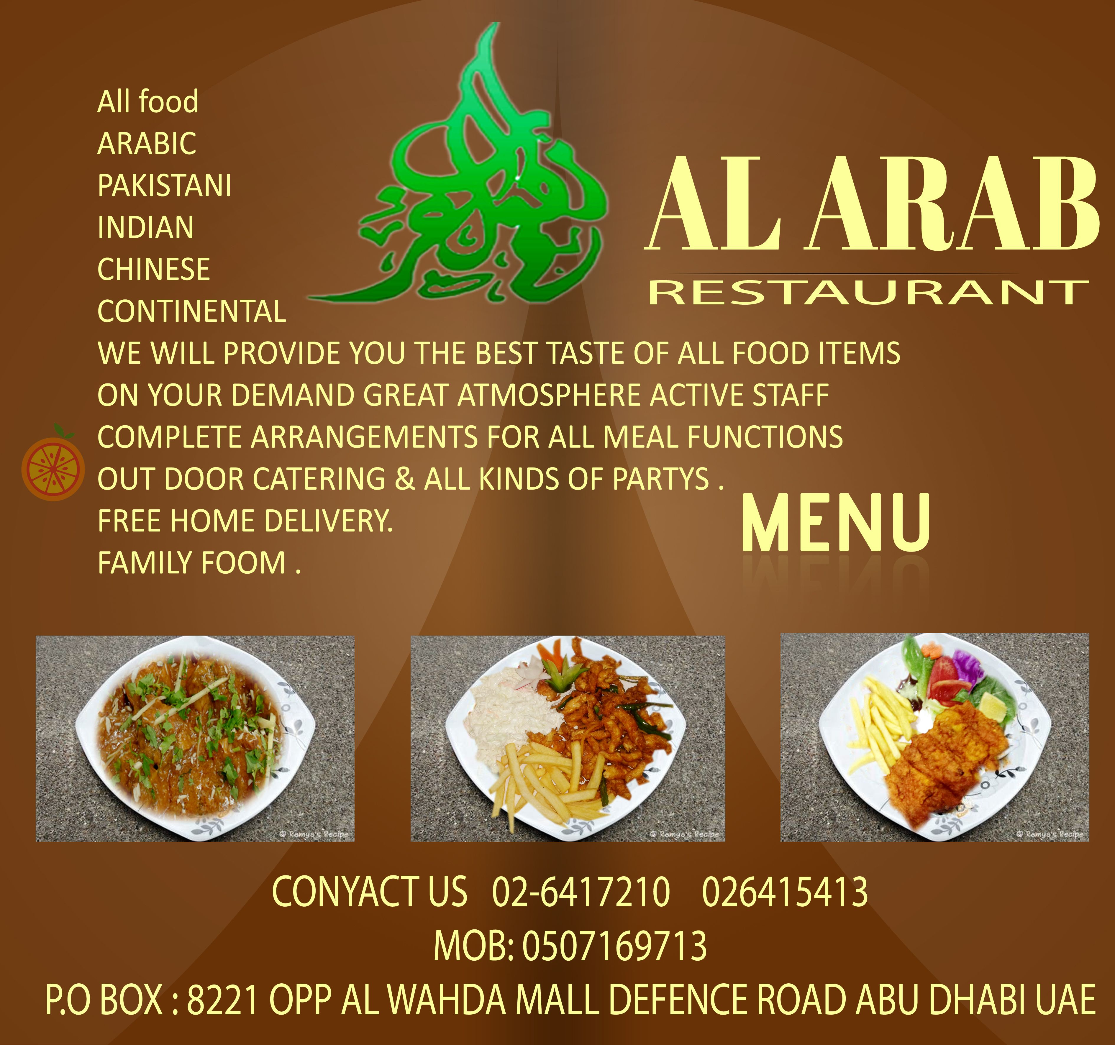 Pin By Alarabrestaurant On Al Arab Restaurant Food Items Food Meals