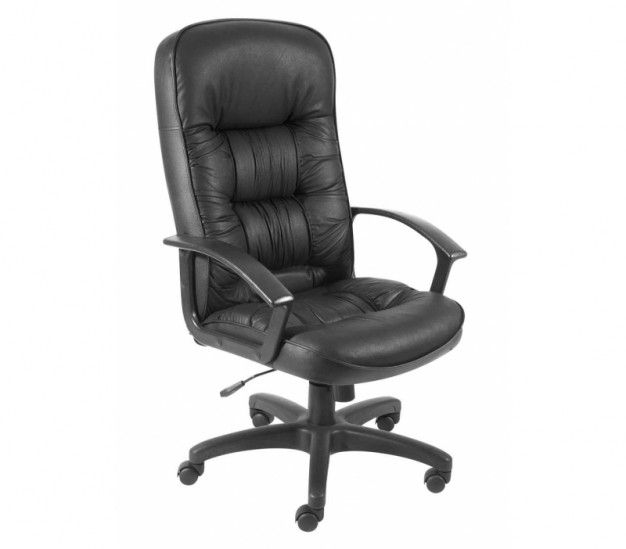 Our #Dams #King #Leather #High #Back #Chair Offers