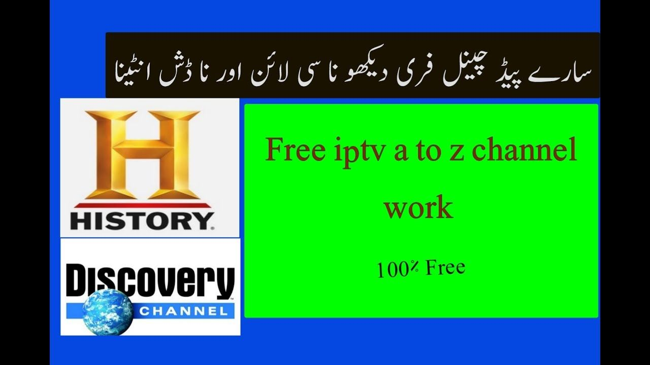 Enjoy All Iptv Channels On Android Iptv Channel Android