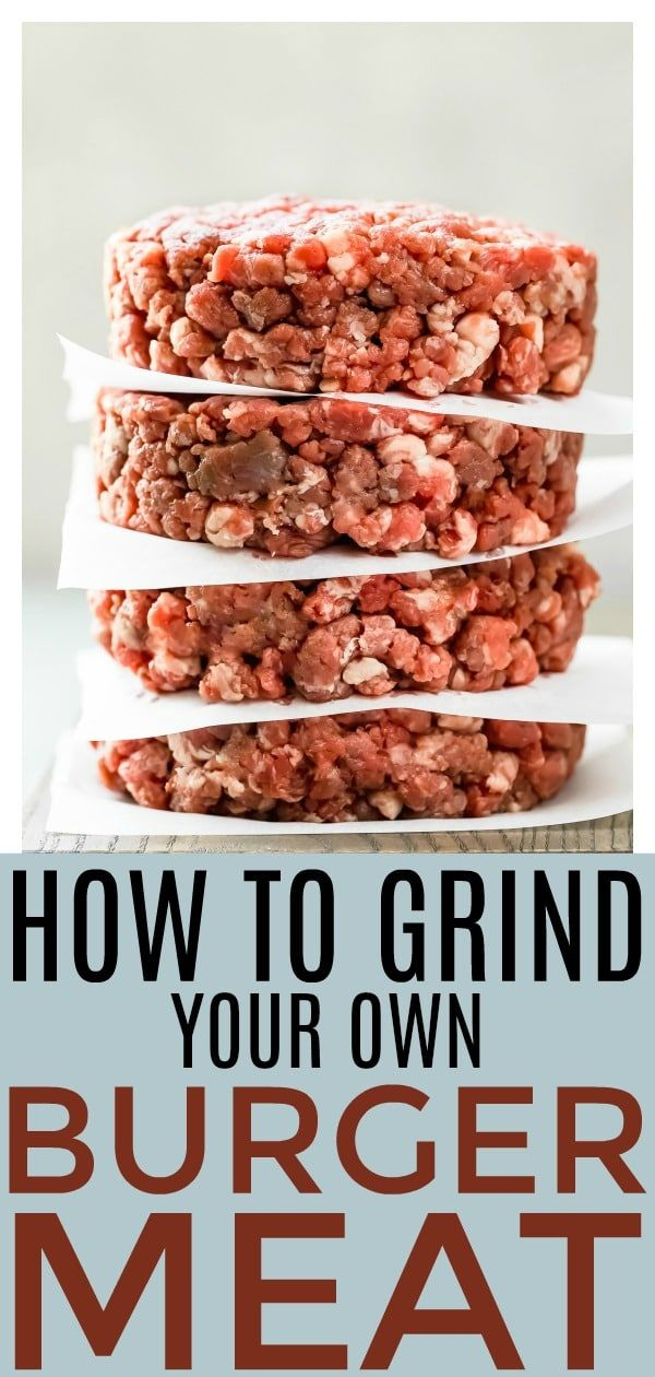How to Grind Your Own Hamburger Meat #recipeshamburgermeat