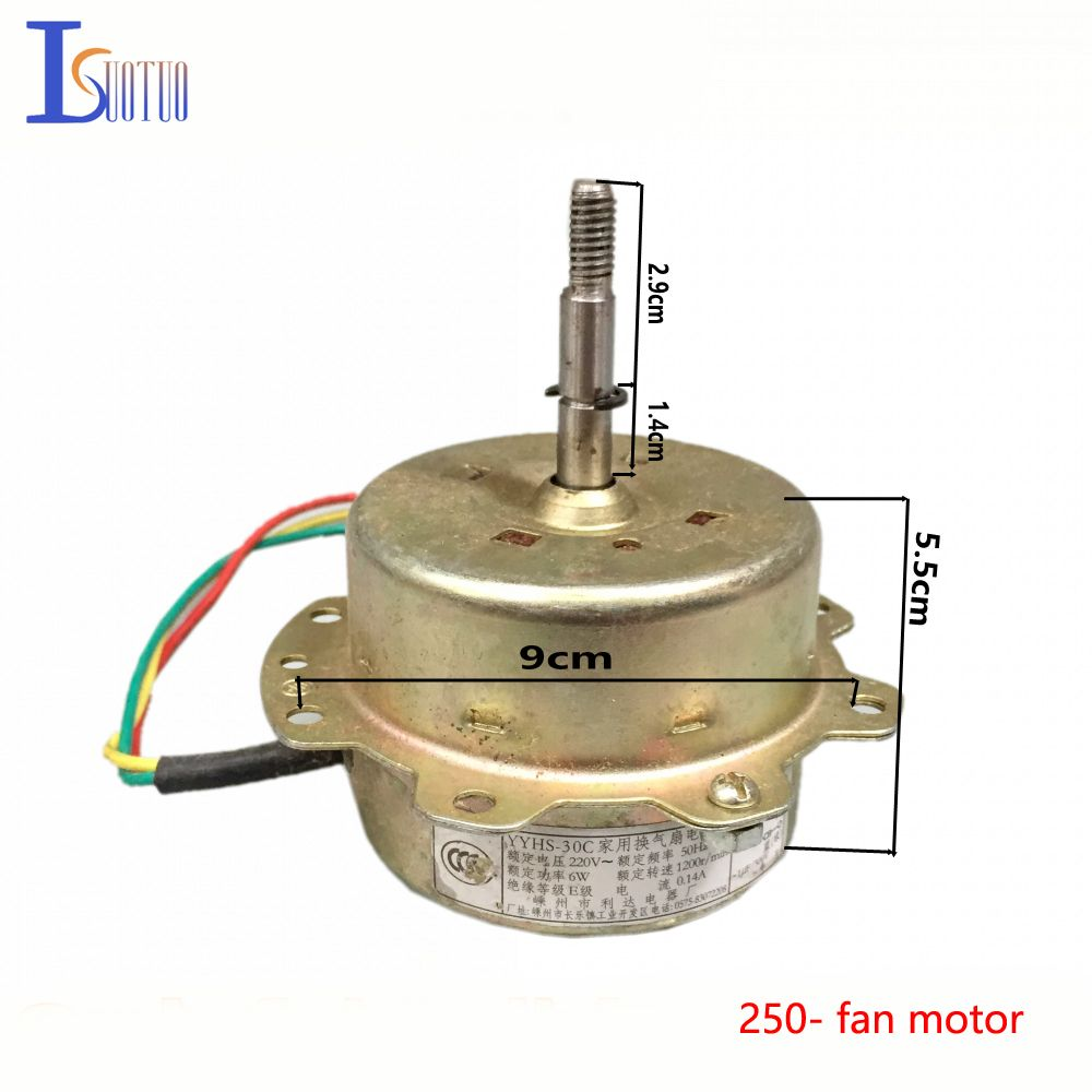 Kitchen Exhaust Fan Motor Pink Aid Mixer 8 Inch Strong Shutter Mute Affiliate