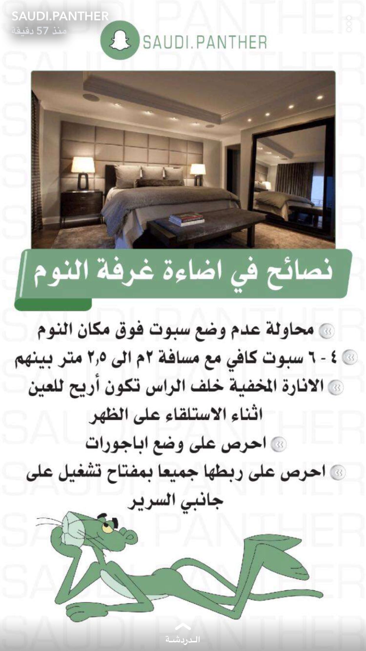 Pin By Om Salem On Decor Living Room Design Decor Home Room Design Interior Design Bedroom Small