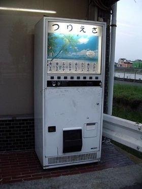 自販機 面白いけど変な自販機まとめ Naver まとめ Vending Machine Vending Machines In Japan Japanese