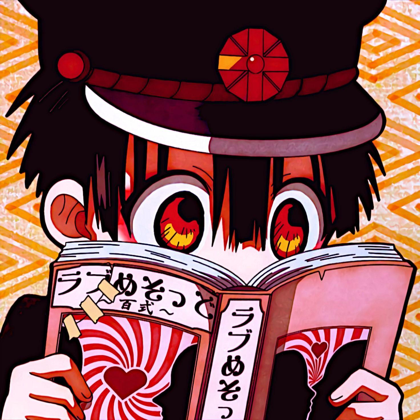 Jibaku Shounen Hanakokun ,Hanakokun [HD] in 2020 Anime