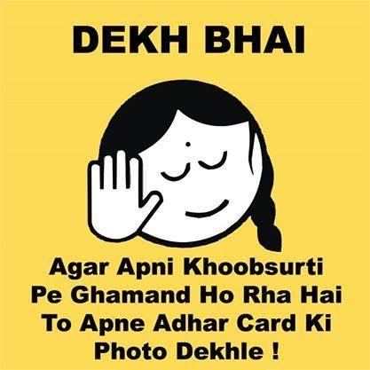 Pin By Suchit Gupta On Funny Dekh Bhai Images Sms Jokes Jokes Quotes Funny Jokes In Hindi