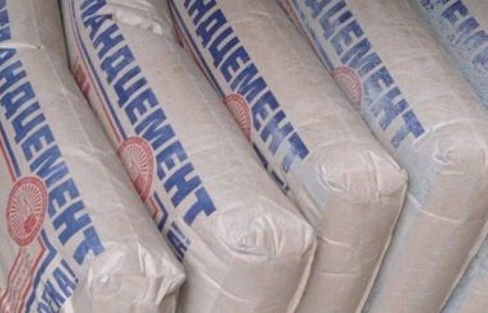 استقرار أسعار الأسمنت الأبيض وسوبر سيناء يسجل 1600 جنيه استقرت أسعار الأسمنت الأبيض اليوم الجمعة وسجل سعر سيناء للأسمنت الأ Bed Pillows Pillows Home Decor