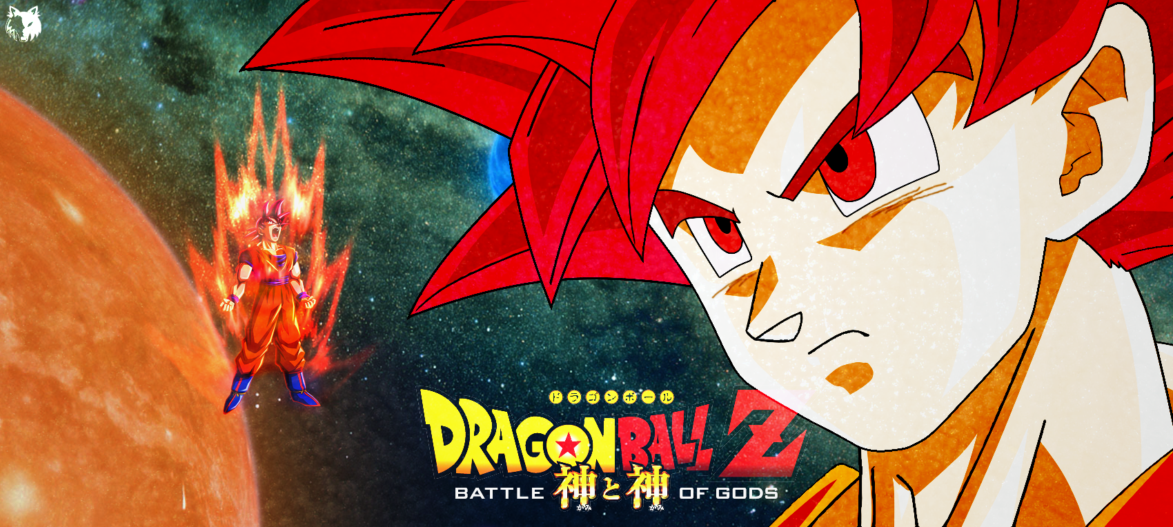 DeviantArt More Like Goku Super Saiyan God Wallpaper HD By