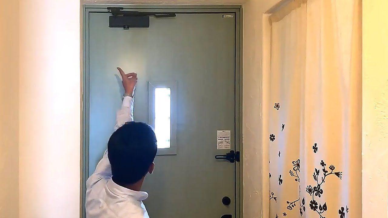 玄関ドアの間違った使い方 ドアクローザーへ負荷をかけない扉の開け
