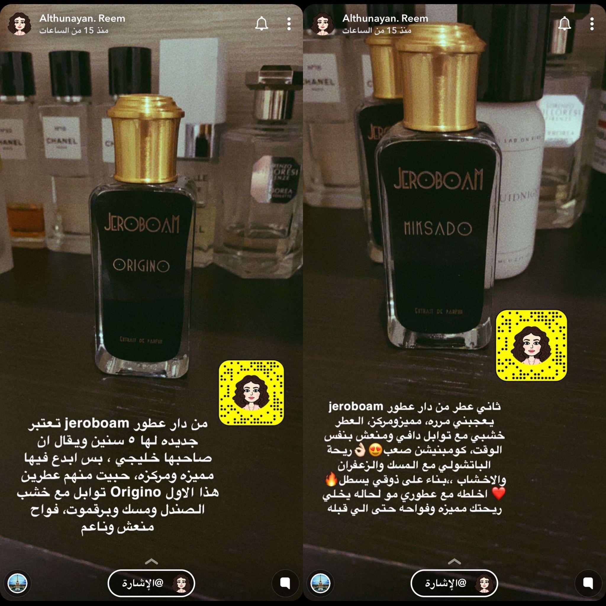 Pin By Najla Ya On عطور Perfume Fragrance Kitchen Appliances