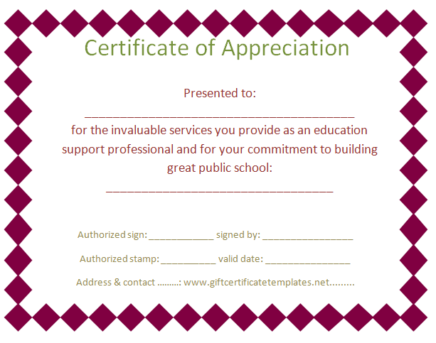 Achievement Certificate Of Appreciation Free Certificate Templates